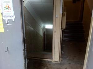 Нежилое помещение, Печерский спуск, Киев, Z-84020 - Фото 9