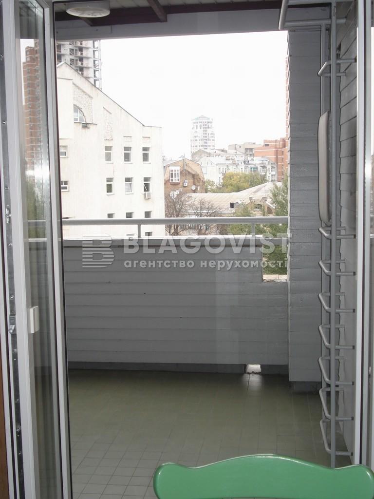 Офіс, G-34530, Гончара О., Київ - Фото 8