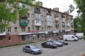 Нежилое помещение, Дружбы Народов бульв., Киев, I-18323 - Фото