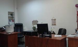 Офис, Сечевых Стрельцов (Артема), Киев, R-21098 - Фото2