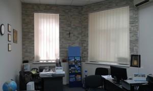 Офис, Сечевых Стрельцов (Артема), Киев, R-21098 - Фото3
