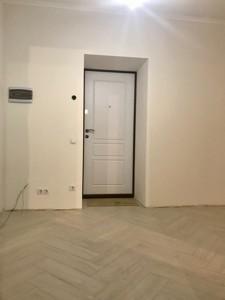Квартира Харченко Евгения (Ленина), 47б, Киев, F-23980 - Фото 10