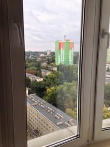 Квартира Ніжинська, 5, Київ, D-34389 - Фото 21
