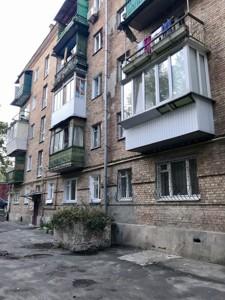 Офис, Тбилисский пер., Киев, C-109853 - Фото 8