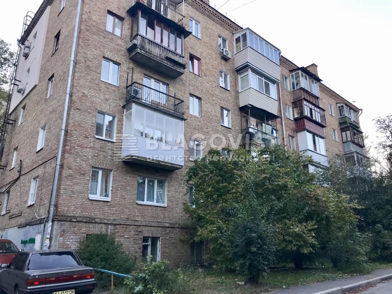 Аренда офиса 7 кв Серебряный переулок выставки коммерческой недвижимости в москве 2016