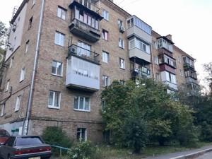 Коммерческая недвижимость, H-43058, Тбилисский пер., Шевченковский район