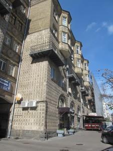 Квартира Большая Васильковская, 52, Киев, Z-574481 - Фото