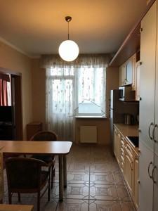 Квартира Окипной Раиcы, 10б, Киев, M-18328 - Фото 12