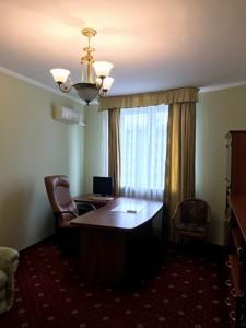 Квартира Окипной Раиcы, 10б, Киев, M-18328 - Фото 8