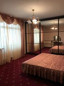 Квартира Окипной Раиcы, 10б, Киев, M-18328 - Фото 6