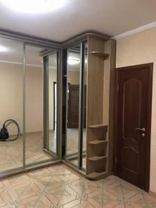 Квартира Окипной Раиcы, 10б, Киев, M-18328 - Фото 16