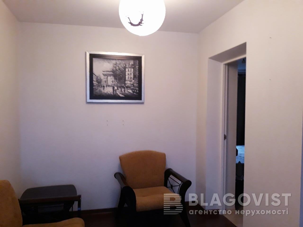 Квартира H-42228, Межигорская, 61, Киев - Фото 8