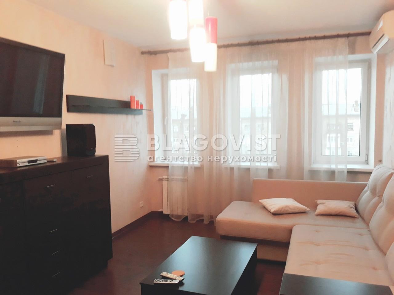 Квартира H-42228, Межигорская, 61, Киев - Фото 4
