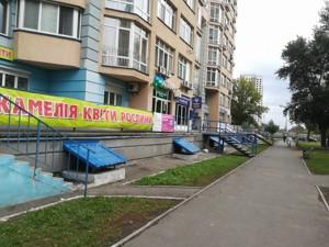 Нежилое помещение, Ломоносова, Киев, P-24442 - Фото