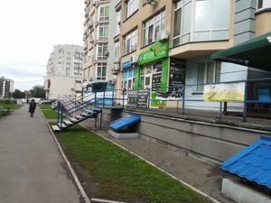 Нежилое помещение, Ломоносова, Киев, P-24442 - Фото 8