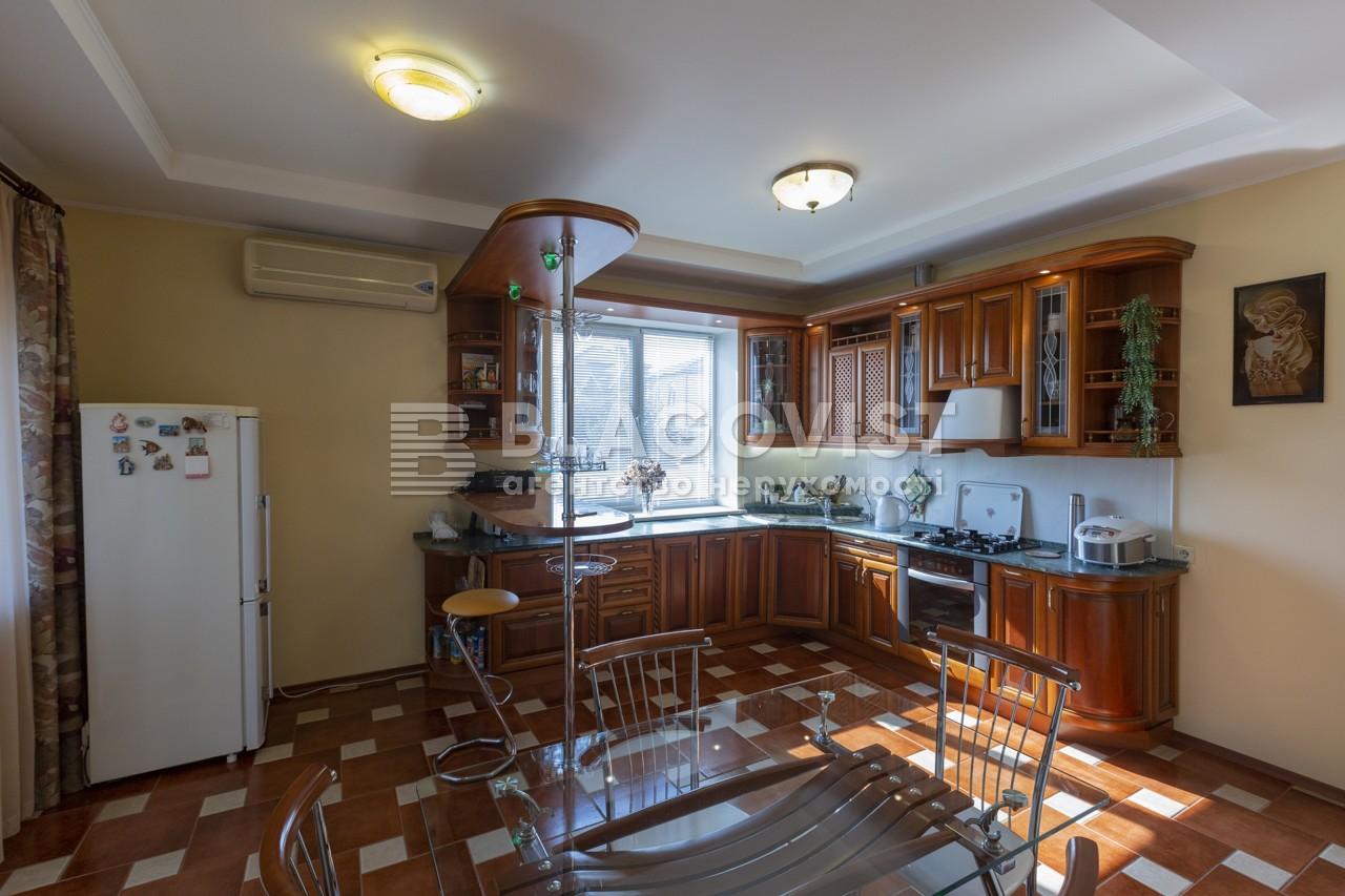 Дом H-42730, Петропавловская Борщаговка - Фото 21