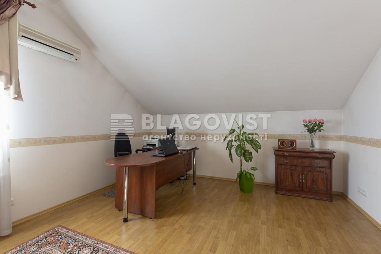 Дом H-42730, Петропавловская Борщаговка - Фото 13
