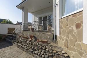 Дом H-42730, Петропавловская Борщаговка - Фото 44