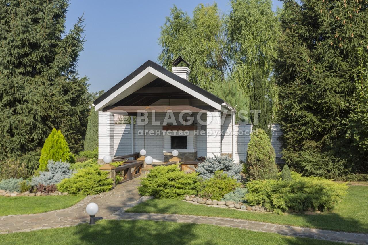 Дом H-42730, Петропавловская Борщаговка - Фото 49