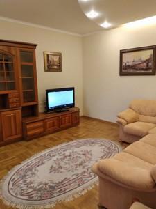 Квартира Шота Руставели, 44, Киев, Z-383954 - Фото3