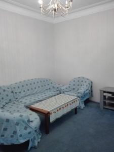 Квартира Антонова Авиаконструктора, 2/32 корпус 8, Киев, F-6855 - Фото 5