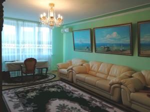 Квартира Митрополита Андрея Шептицкого (Луначарского), 1в, Киев, A-109431 - Фото 4