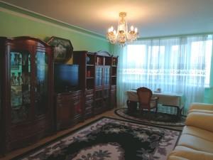 Квартира Митрополита Андрея Шептицкого (Луначарского), 1в, Киев, A-109431 - Фото 5
