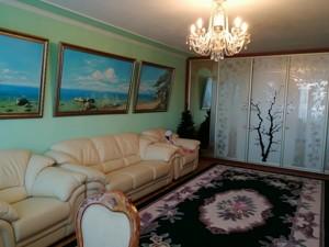Квартира Митрополита Андрея Шептицкого (Луначарского), 1в, Киев, A-109431 - Фото