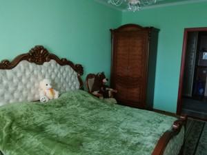 Квартира Митрополита Андрея Шептицкого (Луначарского), 1в, Киев, A-109431 - Фото 8