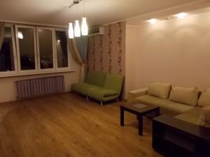 Квартира Срібнокільська, 1, Київ, M-11279 - Фото3