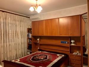 Квартира Ахматовой, 15, Киев, F-40657 - Фото 5