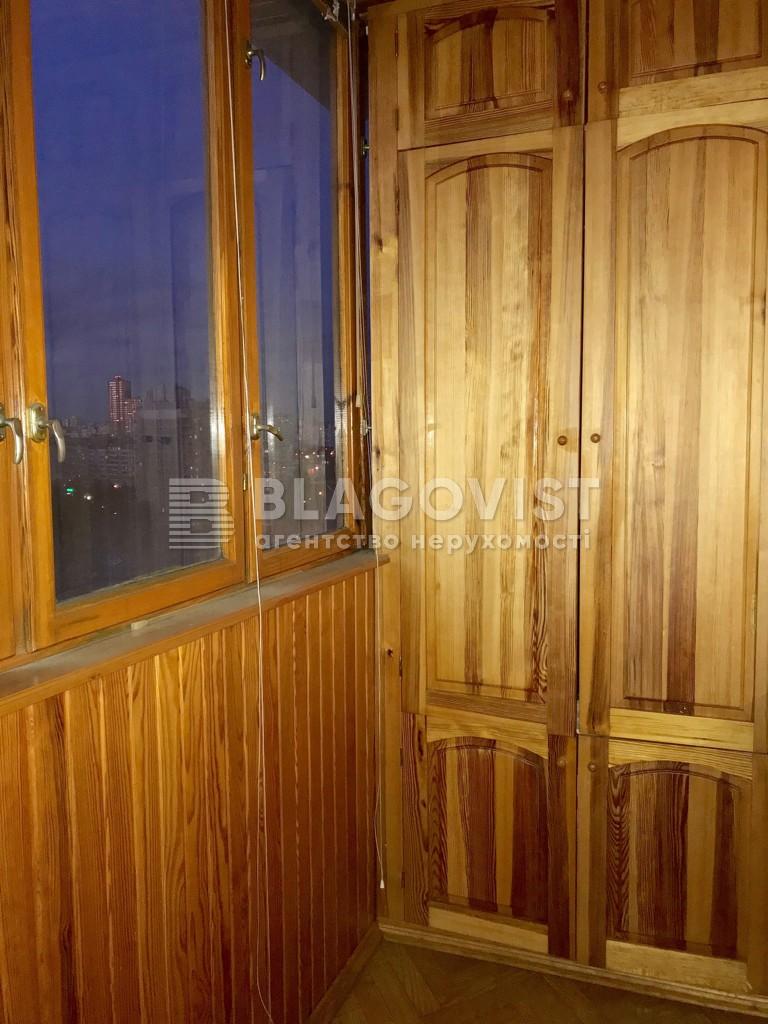 Квартира F-40657, Ахматовой, 15, Киев - Фото 18