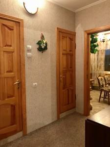 Квартира Ахматовой, 15, Киев, F-40657 - Фото 16