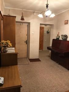 Квартира Ахматовой, 15, Киев, F-40657 - Фото 17