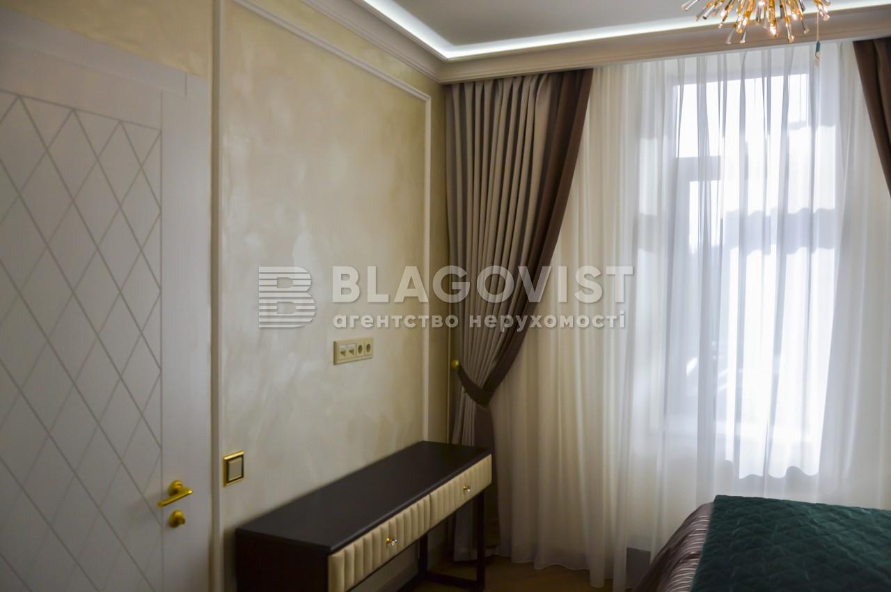 Квартира C-105582, Болсуновская (Струтинского Сергея), 2, Киев - Фото 16