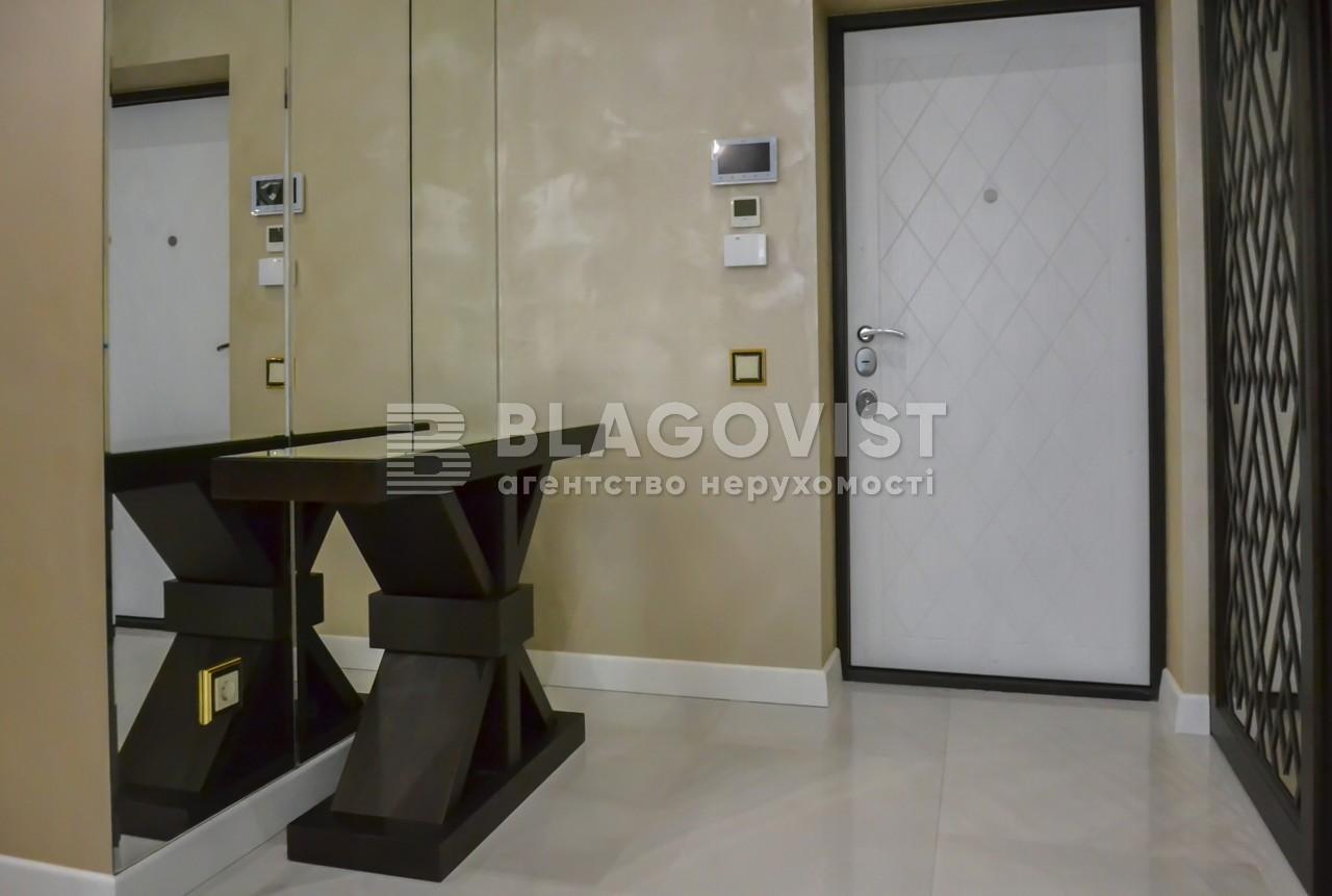 Квартира C-105582, Болсуновская (Струтинского Сергея), 2, Киев - Фото 26