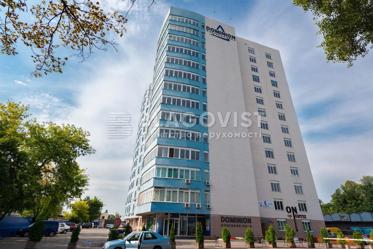 Офис, Z-1656825, Ушинского, Киев - Фото 13