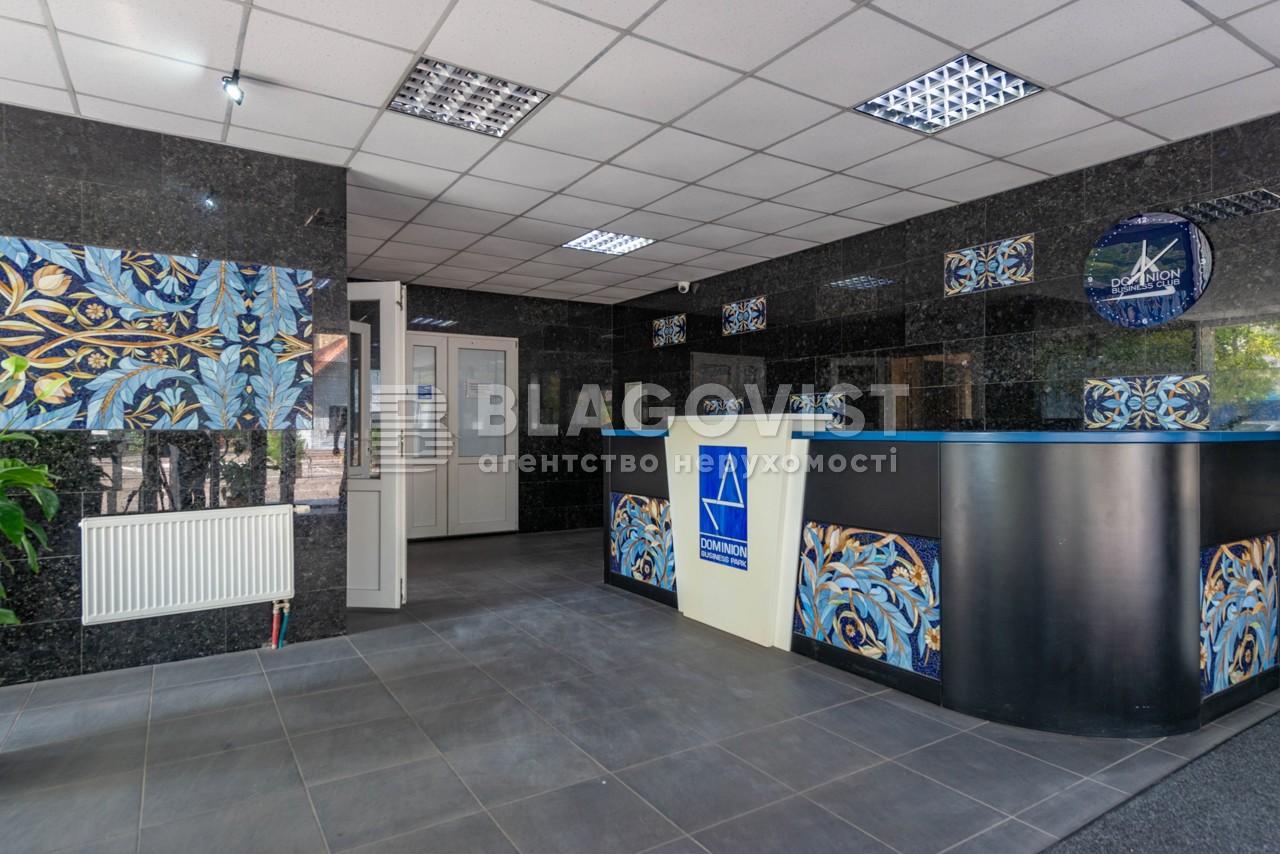 Офис, Z-1656825, Ушинского, Киев - Фото 9