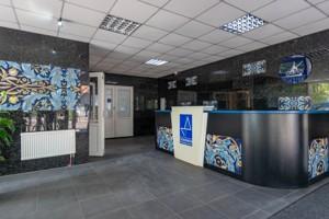 Офис, Ушинского, Киев, Z-1656825 - Фото 5