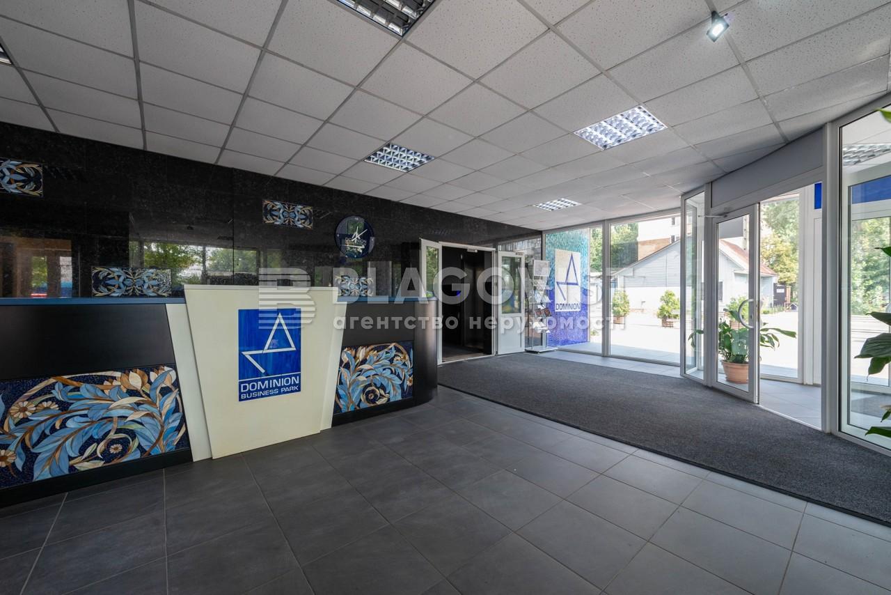 Офис, Z-1656825, Ушинского, Киев - Фото 10