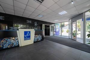 Офіс, Ушинського, Київ, Z-1656825 - Фото 6