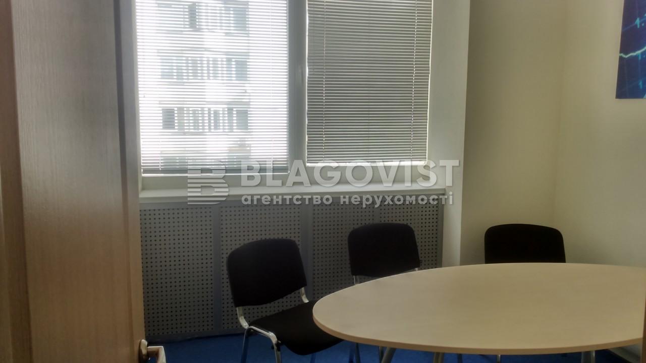Офис, Гайдара, Киев, Z-1648069 - Фото 5