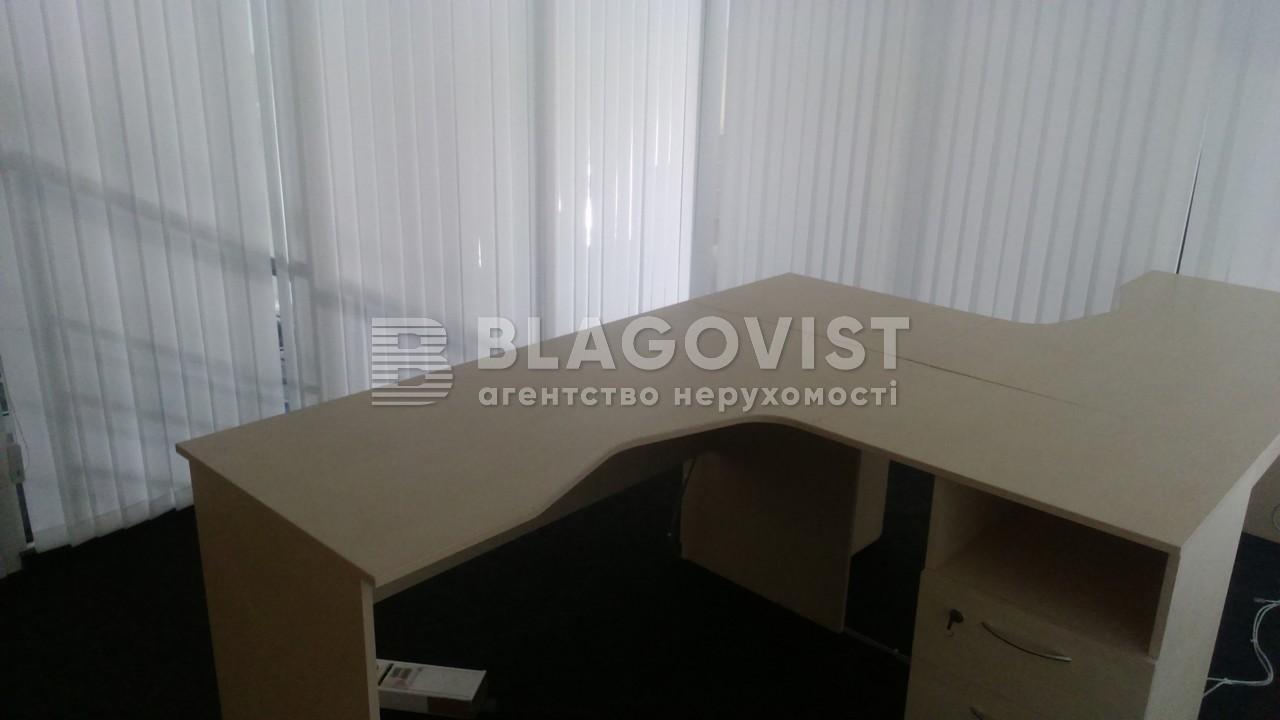 Офис, Гайдара, Киев, Z-1648069 - Фото 6