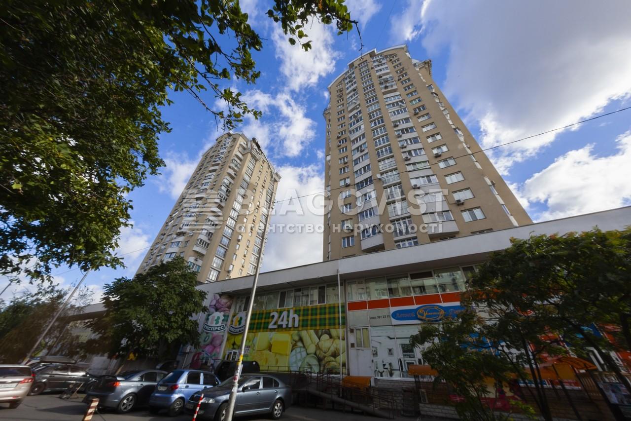 Квартира C-109172, Макеевская, 8, Киев - Фото 3