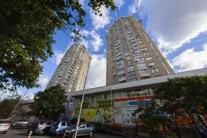 Квартира Макеевская, 8, Киев, A-109763 - Фото 18
