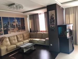 Квартира Гетьмана Вадима (Індустріальна), 1в, Київ, Z-407509 - Фото