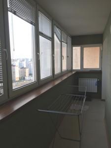 Квартира Z-379994, Срибнокильская, 2а, Киев - Фото 15