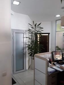 Офіс, Ломоносова, Київ, A-109438 - Фото3