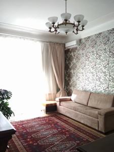 Квартира Лысенко, 8, Киев, R-20651 - Фото3