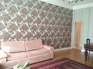 Квартира Лысенко, 8, Киев, R-20651 - Фото 4